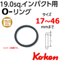 KOKEN コーケン工具 1601Bの通販は原工具へ。