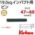 KOKEN コーケン工具 1602Aの通販は原工具へ。