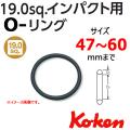 KOKEN コーケン工具 1602Bの通販は原工具へ。
