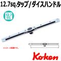 KOKEN コーケン工具 160K-1-2の通販は原工具へ。