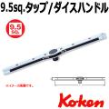 KOKEN コーケン工具 160Kの通販は原工具へ。