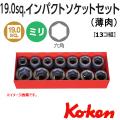 KOKEN コーケン工具 16201M-01の通販は原工具へ。