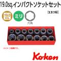KOKEN コーケン工具 16201Mの通販は原工具へ。