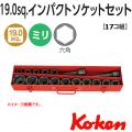KOKEN コーケン工具 16245Mの通販は原工具へ。