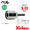 KOKEN コーケン工具 162N-10の通販は原工具へ。