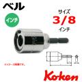 KOKEN コーケン工具 162N-3-8の通販は原工具へ。