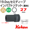 KOKEN コーケン工具 16301X-27の通販は原工具へ。