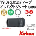 KOKEN コーケン工具 16301X-38の通販は原工具へ。