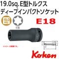 KOKEN コーケン工具 16325-E18の通販は原工具へ。
