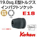 KOKEN コーケン工具 16425-E18の通販は原工具へ。