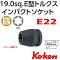 KOKEN コーケン工具 16425-E22の通販は原工具へ。