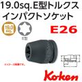 KOKEN コーケン工具 16425-E26の通販は原工具へ。