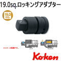 KOKEN コーケン工具 16666ALの通販は原工具へ。