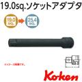KOKEN コーケン工具 16688A-250の通販は原工具へ。