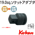 KOKEN コーケン工具 16688A-330の通販は原工具へ。