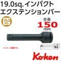 KOKEN コーケン工具 16760-150の通販は原工具へ。