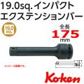 KOKEN コーケン工具 16760-175の通販は原工具へ。