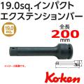 KOKEN コーケン工具 16760-200の通販は原工具へ。
