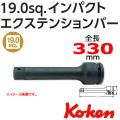 KOKEN コーケン工具 16760-330の通販は原工具へ。