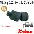 KOKEN コーケン工具 16770の通販は原工具へ。