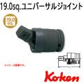 KOKEN コーケン工具 16771の通販は原工具へ。