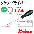 KOKEN コーケン工具 167A-1-4の通販は原工具へ。