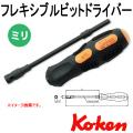 KOKEN コーケン工具 167C-G14FLの通販は原工具へ。