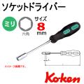 KOKEN コーケン工具 167M-8の通販は原工具へ。