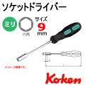 KOKEN コーケン工具 167M-9の通販は原工具へ。