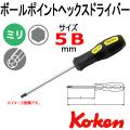 KOKEN コーケン工具 168H-5Bの通販は原工具へ。