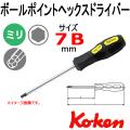 KOKEN コーケン工具 168H-7Bの通販は原工具へ。