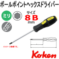 KOKEN コーケン工具 168H-8Bの通販は原工具へ。