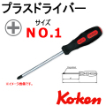 KOKEN コーケン工具 168P-PH-1の通販は原工具へ。