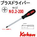 KOKEN コーケン工具 168P-PH-200の通販は原工具へ。