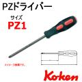 KOKEN コーケン工具 168P-PZ1の通販は原工具へ。