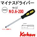 KOKEN コーケン工具 168S-6-200の通販は原工具へ。