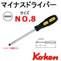 KOKEN コーケン工具 168S-8の通販は原工具へ。