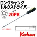 Koken(コーケン)   ロングシャンクトルクスドライバー  168T-250-20IPR