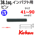 KOKEN コーケン工具 1701Aの通販は原工具へ。