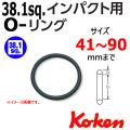 KOKEN コーケン工具 1701Bの通販は原工具へ。