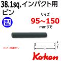 KOKEN コーケン工具 1702Aの通販は原工具へ。