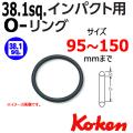 KOKEN コーケン工具 1702Bの通販は原工具へ。