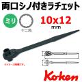 KOKEN コーケン工具 170S-10X12の通販は原工具へ。