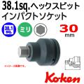 KOKEN コーケン工具 17108-32-30の通販は原工具へ。