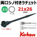 KOKEN コーケン工具 172-21X26の通販は原工具へ。