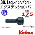 KOKEN コーケン工具 17760-175の通販は原工具へ。