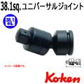 KOKEN コーケン工具 17770の通販は原工具へ。