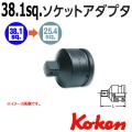 KOKEN コーケン工具 17788Aの通販は原工具へ。