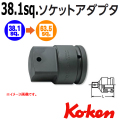 KOKEN コーケン工具 17799Aの通販は原工具へ。