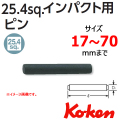 KOKEN コーケン工具 1801Aの通販は原工具へ。